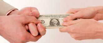Вернуть деньги от брокера. Без предоплаты